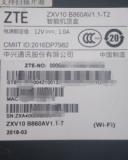 中兴B860AV1.1-T_T2中星微zx296716芯片刷机固件rom包教程
