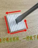 (降级固件)中兴B860AV1.1-T2如何破解二维码或随机数D的教程