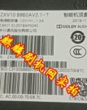 湖南电信B860av2.1-t免开adb免开二维码直刷固件刷机包下载