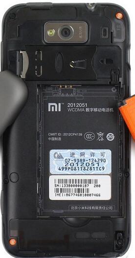 小米1/1S ( 2012051)联通/电信官方救砖线刷包ROM包(纯净无内置)