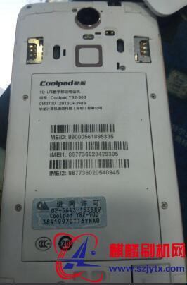 酷派Y82-900原厂固件线刷机包(售后资料无内置)