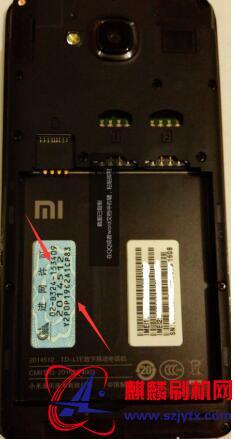 红米2A增强版网标2014512解账户锁-激活锁线刷机包
