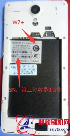 百立丰W7+ SN号第三位数是0字样原厂固件线刷机包