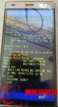 贝尔丰T26 MX2117L主板软件线刷包