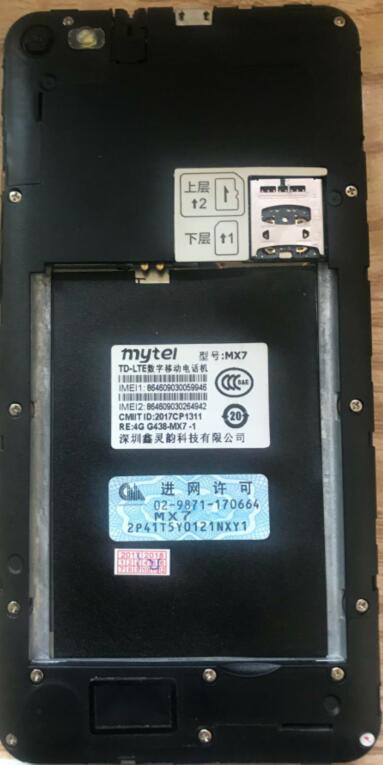 脉腾MX7 串号下角有4G G438-mx7-1字样原厂线刷包