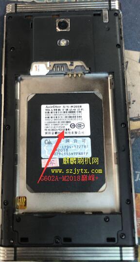 奥乐M2018巅峰+ 原厂固件线刷机包