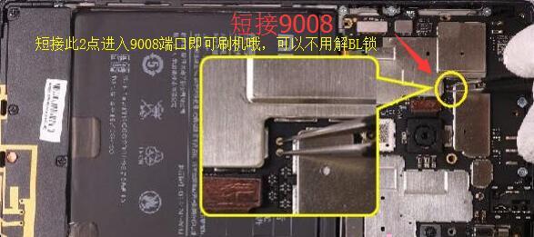 小米MIX解账户锁刷机包下载 小米2016080刷机包 小米MIX线刷机包下载