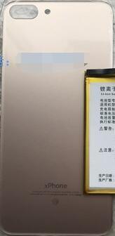 贝尔丰i7(xphone BF I7)星空版原厂线刷机包下载_刷机ROM固件包下载