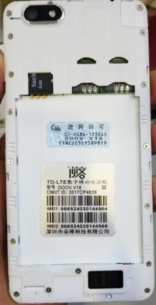 DOOV朵唯V16逆客原厂固件线刷机包下载_刷机ROM固件包下载
