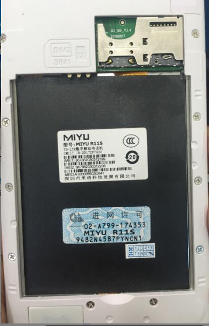 米语R11S原厂线刷机包下载 GS009项目
