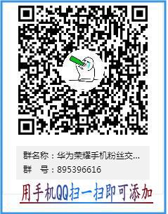 荣耀QQ群-.jpg