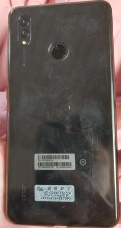 华为荣耀Note10 荣耀RVL-al09免拆机免刷机 解屏幕锁教程