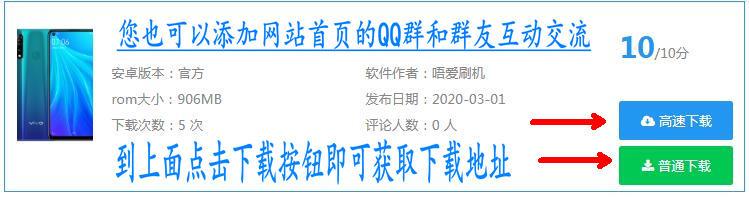 华为PIC-TL00(华为nova2)系统升级ROM固件刷机包_软件卡刷包免费下载_刷机教程_双清格机方法