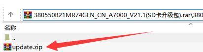 中兴Blade a7升级固件rom刷机包下载:V21.1