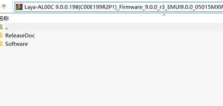 华为Mate20Pro,ud版固件rom完整系统升级刷机包198版下载