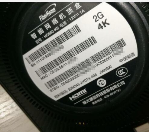 江西烽火HG680-KB盒子免拆机破解安装第三方软件固件