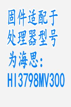 江西移动cm201-2_m8273_mv300_6222b强刷破解教程