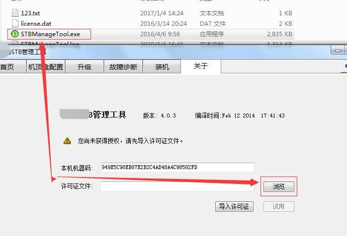 华为EC6106V8免拆机破解安装第三方电视应用教程