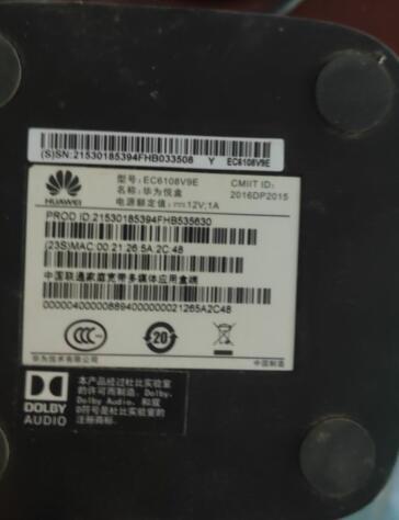 华为EC6108V9E网络机顶盒刷机软件_去除运营商定制软件 刷公开版刷机包
