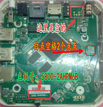 江苏电信创维E900-S强制刷机安卓rom系统更新固件包
