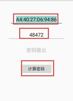 中兴机顶盒工具箱_可破B860A_AV 1.1_1.1T_1.1T2_2.1_2.2型号
