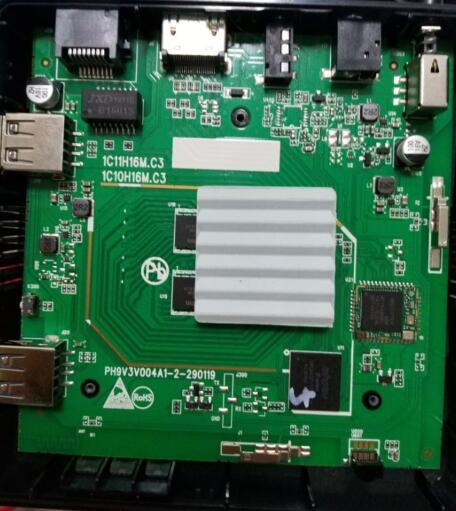 九联UNT401H网络机顶盒固件版本区分及下载地址指引