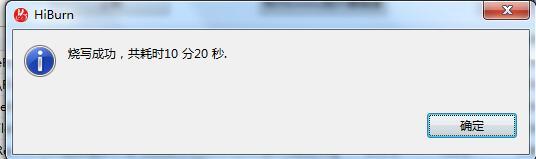 完成.jpg