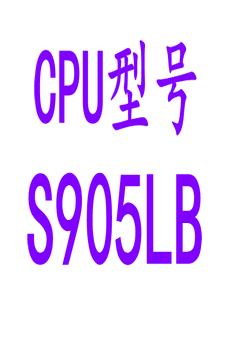 辽宁新魔百和m101晶晨s905l-b芯片强制刷机破解机顶盒教程
