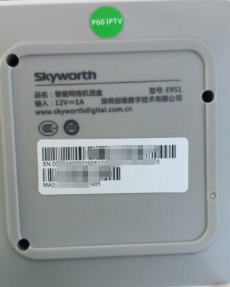 (麒麟os)创维E951晶晨S905L全网首发强刷安卓系统固件rom包