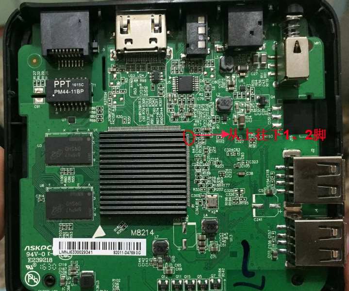 魔百和cm101s海思3798板号m8214专用固件rom刷机包