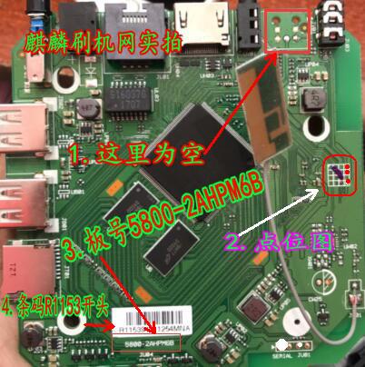 重庆创维E900S盒子海思3798强刷固件包纯净安卓系统下载