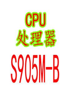 ut斯达康MC8638S_s905mb机顶盒刷全网通教程