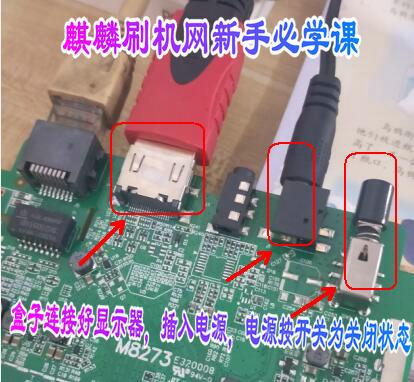 [麒麟教学]关于海思芯片NAND类型TLL备份(恢复)命令分享