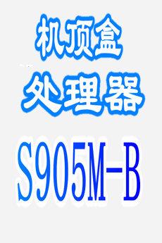 陕西电信b860av1.1-t_s905m-b缩水版和刷安卓系教程