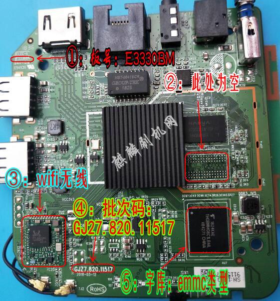 (JZ)咪咕mgv2000免拆机自动刷安卓系统固件rom包下载