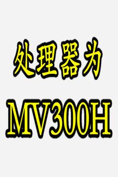 福建移动cm211-2_mv300h_rtl8822cs原版救砖烧录包下载