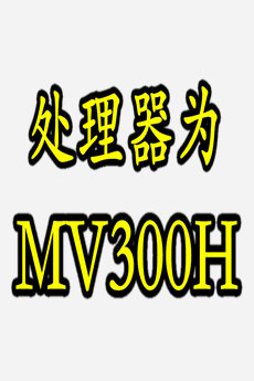 [ZN]贵州移动M301H_mv300h_mt7668刷全网通盒子固件