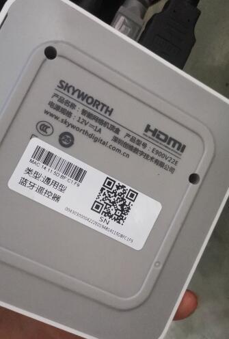 [移动版]创维E900V22E免拆强刷固件刷机教程