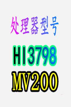 华为EC6109-M海思3798MV200精简固件烧录固件刷机包