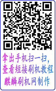 QQ截图20200521133802.jpg