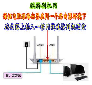 连接图.jpg