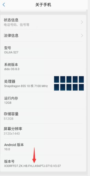 oujia S27欧加S27智能手机刷机包_ROM系统升级包下载