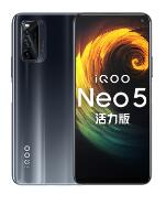 iQOO Neo5活力版智能手机rom固件官方推送最新稳定版下载